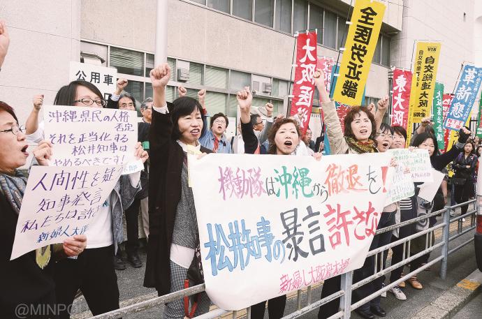 「松井知事は差別暴言を擁護する発言を撤回、謝罪し、辞職を」とアピールする緊急抗議宣伝参加者=21日、大阪市中央区内