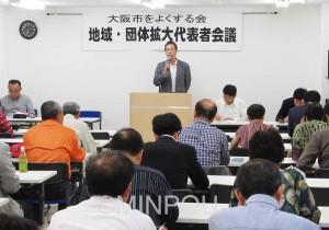 大阪市をよくする会が開いた代表者会議=13日、大阪市北区内