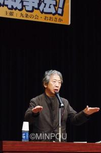 講演する小森陽一・東京大学教授=3日、大阪市中央区内