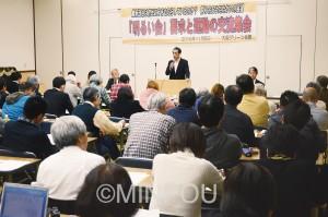 維新政治打破へ、草の根からの運動・共同を広げようと開かれた明るい会の交流集会=5日、大阪市北区内