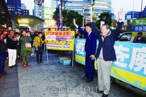 おおさか総がかり行動実行員会が呼び掛けた宣伝行動=19日、大阪市中央区内