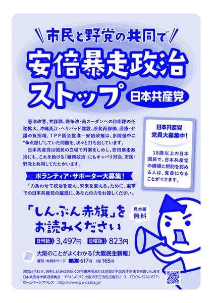 123%e8%a1%97%e9%a0%ad%e6%bc%94%e8%aa%ac%e3%83%92%e3%82%99%e3%83%a9_%e8%a3%8f