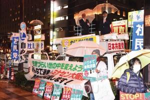 野党合同街宣で政治を変えようと訴える弁士ら=13日、大阪市北区内