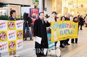 衆院でのカジノ解禁法案強行可決に抗議する「大阪ネットワーク」の人たち=6日、大阪市都島区内
