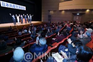 市民の願いを実現する日本共産党の4議席をと開かれた演説会=11月26日、茨木市