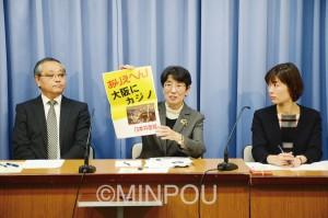 記者会見で府民アピールを発表する(右から)わたなべ、太田、北山の各氏=13日、府庁内