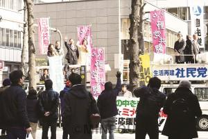 訴える野党代表ら=20日、大阪市中央区内
