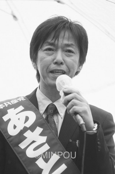 あさとう雅志候補
