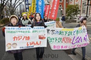 地下鉄・市バスの民営化条例は否決、大阪にカジノはいらないとアピールする昼休みデモ=14日、大阪市北区内