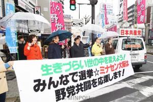 雨の中、訴える野党代表ら=17日、大阪市住吉区内