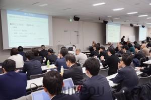 カジノ誘致に批判や反対意見が相次いだ府主催のセミナー=1月26日、大阪市浪速区内
