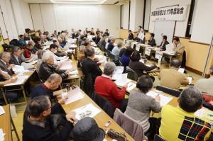 大阪革新懇が開いた2017度総会=19日、大阪市北区内