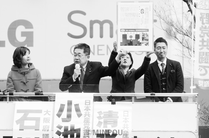 緊急街頭演説で、疑惑の徹底解明を訴える小池晃書記局長(左から2人目)=18日、大阪市北区内
