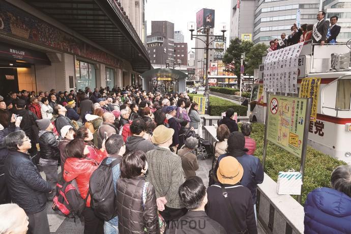 勢ぞろいし、日本共産党の躍進と政治転換を訴える各氏ら=5日、大阪市中央区内