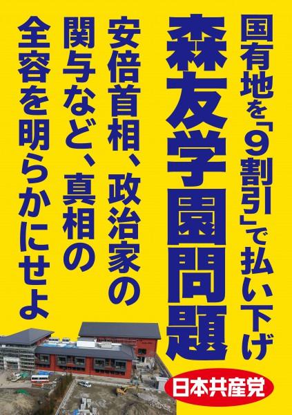 2nd_ 園プラ