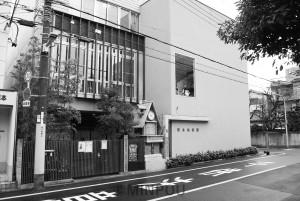 要支援児の実体なく補助金を受け取っていた可能性がある塚本幼稚園=大阪市淀川区内