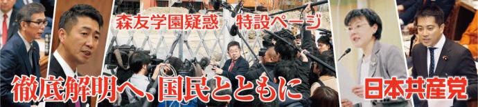moritomogiwaku_bn02