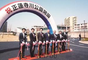 開園式典(2日)でテープカットを行う辰巳参院議員(左から2人目)、瀬戸市議(右から3人目)