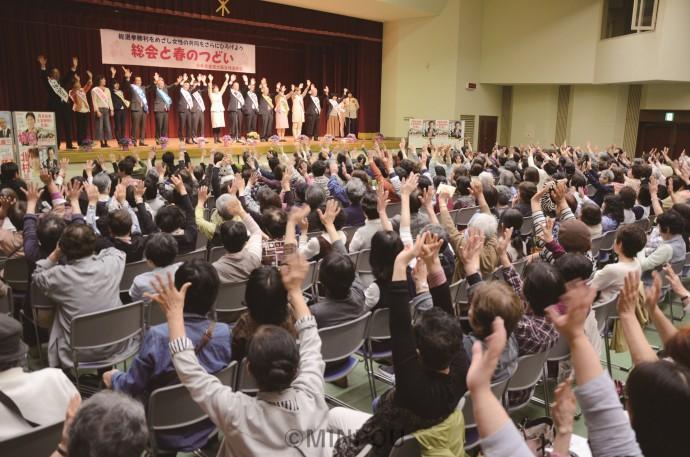 女性後援会のつどいでは480人の参加者と小選挙区候補が総選挙必勝を誓い合いました=8日、大阪市天王寺区内