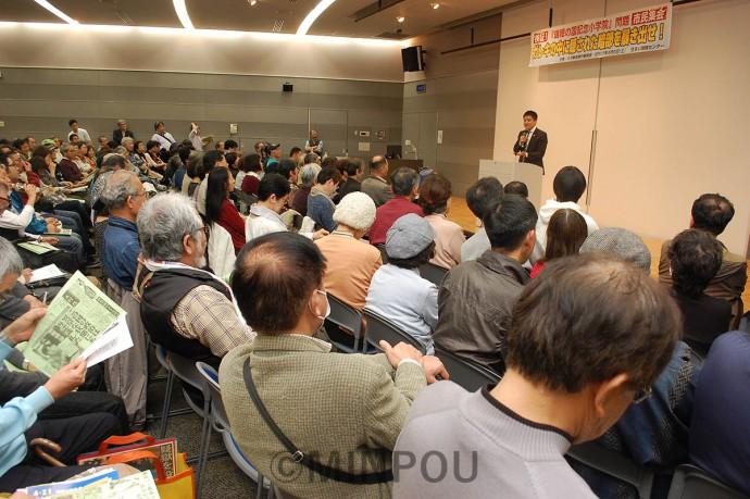 森友学園問題を検証し、真相究明を求めて開かれた市民集会=8日、大阪市北区内
