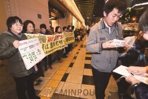 「森友」学園の真相解明をと訴える人たち=3月31日、大阪市中央区内