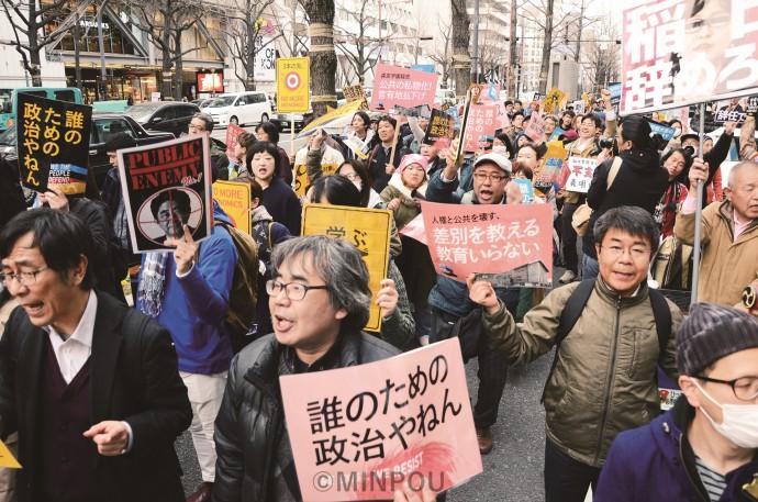 「誰のための政治やねん」「森友学園疑惑、公共の私物化」などのプラカードを掲げ御堂筋を行進する市民=3月25日、大阪市中央区内