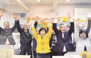 当選を決め支援者とともにバンザイする河野さん(中央)=16日、島本町内