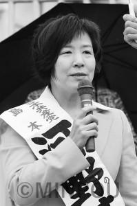 かわの恵子島本町議候補