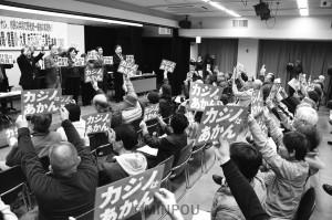 「野党は共闘」「カジノはあかん」のカードを掲げる市民=1日、寝屋川市内