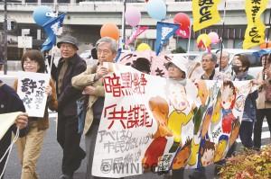 毎月9日に行われている「9の日パレード」(同実行委員会主催)でも「共謀罪」反対をアピール=9日、大阪市北区内
