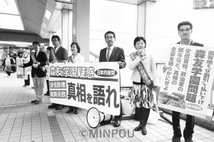 真相解明を訴える日本共産党の、あらい大阪8区候補と石川府議、豊中市議団=8日、豊中市内