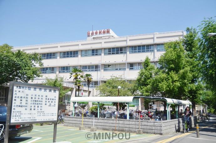 来年3月末で廃止される住吉市民病院。「医療空白」の危険が生まれています。