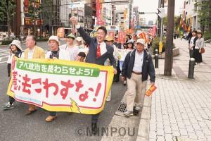 「平和と命、人間の尊厳を守る社会に」とアピールする参加者。前列右は清水忠志衆院議員=3日、大阪市北区内