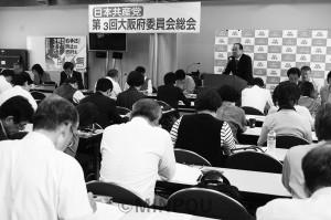 総会で報告する柳党府委員長=2日、大阪市天王寺区内