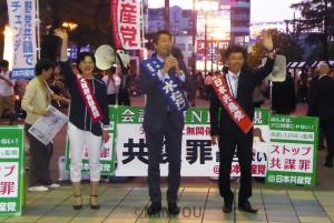 訴える清水議員と石川府議、みわ候補=19日、大阪市都島区内