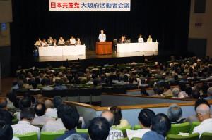 府活動者会議で「ガンバロー」を三唱する参加者=3日、大阪市中央区内