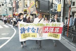 「共謀罪」反対、安倍暴走政治許さないとアピールするデモ隊。前列中央が日本共産党の北山衆院大阪5区候補=9日、大阪市西淀川区内