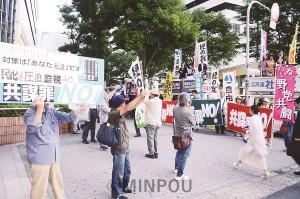 ミナセン大阪が取り組んだ野党と市民の共同街頭宣伝=9日、大阪市北区内
