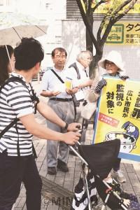 東大阪市の緊急街宣=10日、東大阪市内