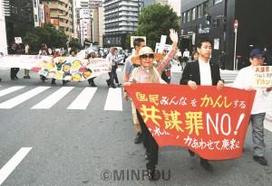 「共謀罪」あかんとアピールするパレード参加者ら=12日、大阪市中央区内