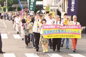 「共謀罪は絶対反対!監視社会はいやや!」とアピール=11日、岸和田市内