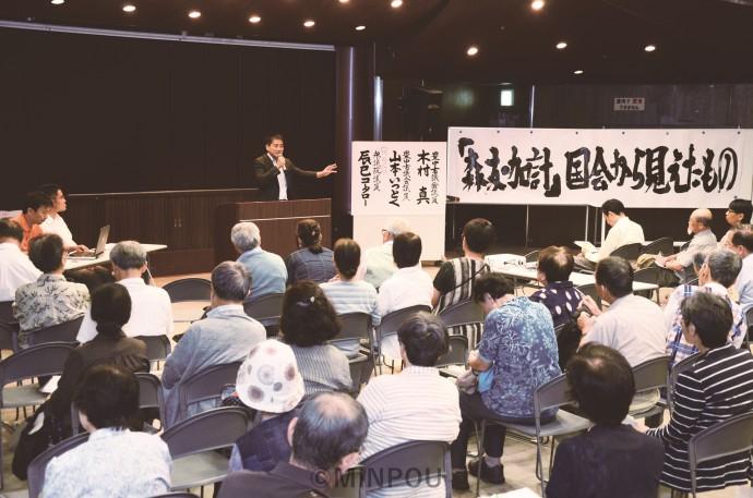 国政の私物化ノー、安倍政権打倒のうねりを広げようと開かれた学習会。報告しているのは日本共産党の辰巳参院議員=14日、箕面市内
