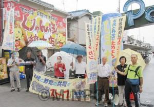 「市民と野党の共闘で政治を変えよう」と行われた大阪12区市民連合の宣伝=6月30日、四條畷市内