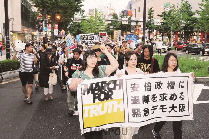 安倍政権打倒をアピールする若者たち=9日、大阪市中央区内