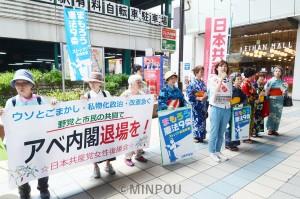 日本共産党大阪女性後援会の七夕宣伝では、わたなべ結・衆院比例候補(大阪3区重複)も訴えました=7日、大阪市都島区内