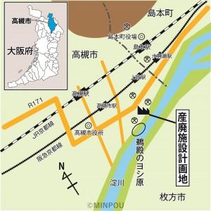 地図カラー20170704minpou