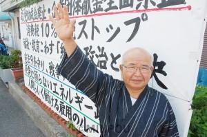 ため仁史15区候補minpou