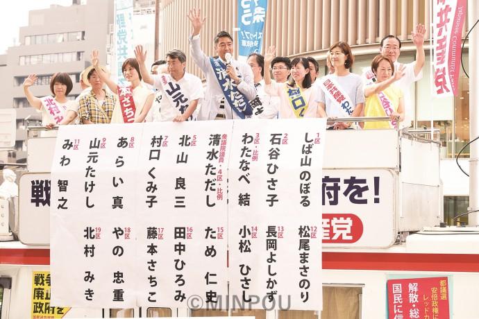 聴衆の声援に応える日本共産党の衆院候補ら=10日、大阪市中央区内
