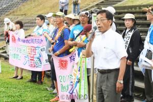 平和行進引き継ぎ式 (1)minpou