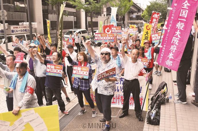 最低賃金を当面1千円へ引き上げるよう求める日本共産党議員ら=7月26日、大阪市中央区内
